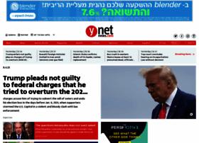 ynetnews.com