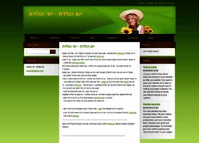 yom-hol.webnode.com