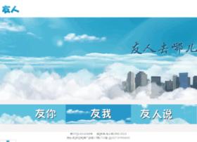 Younet.com
