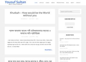 yousufsultan.com