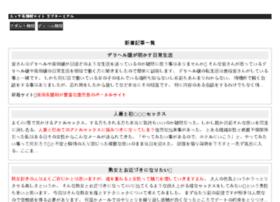yugioh-terminal.com