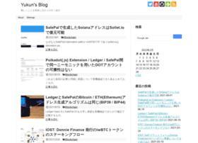 yukun.info