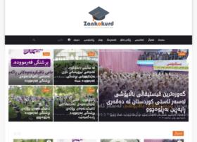 Zankokurd.org
