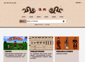 zdic.net