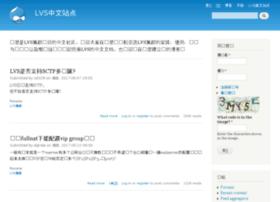 zh.linuxvirtualserver.org