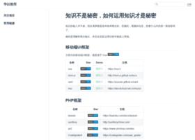 zhanggang.net