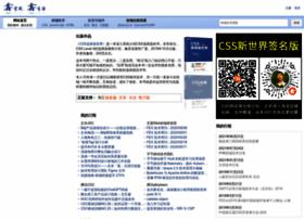 Zhangxinxu.com