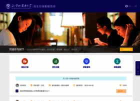 zhaosheng.bfsu.edu.cn