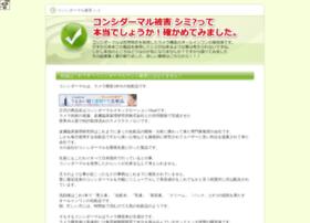 zikamp3.com