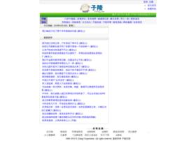 ziling.com
