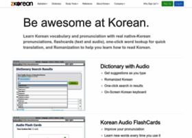 zkorean.com
