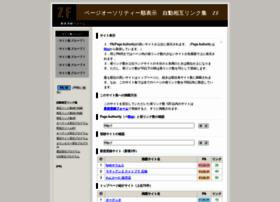 zonafandom.com