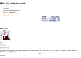 ztravelinsurance.com