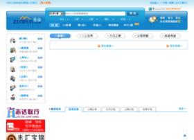 Zunfun.com